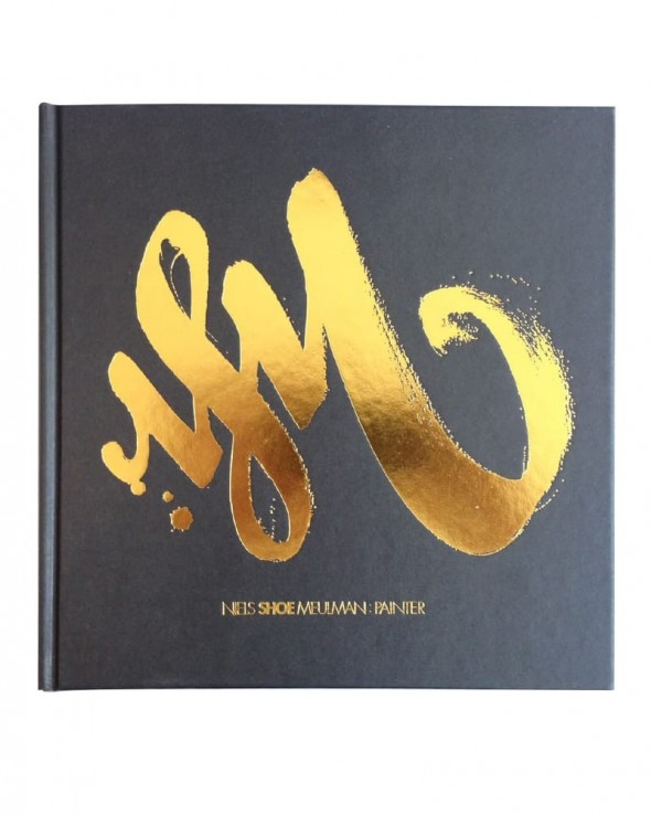 OTR Books - Niels Shoe Muelman: Painter
