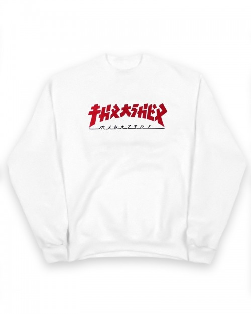 Thrasher Magazine Godzilla Crewneck